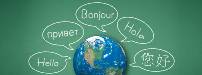 ξένες-γλώσσες-διαβατήριο-για-μία-θέση-εργασίας-φροντιστήριο-δυάδα-2017