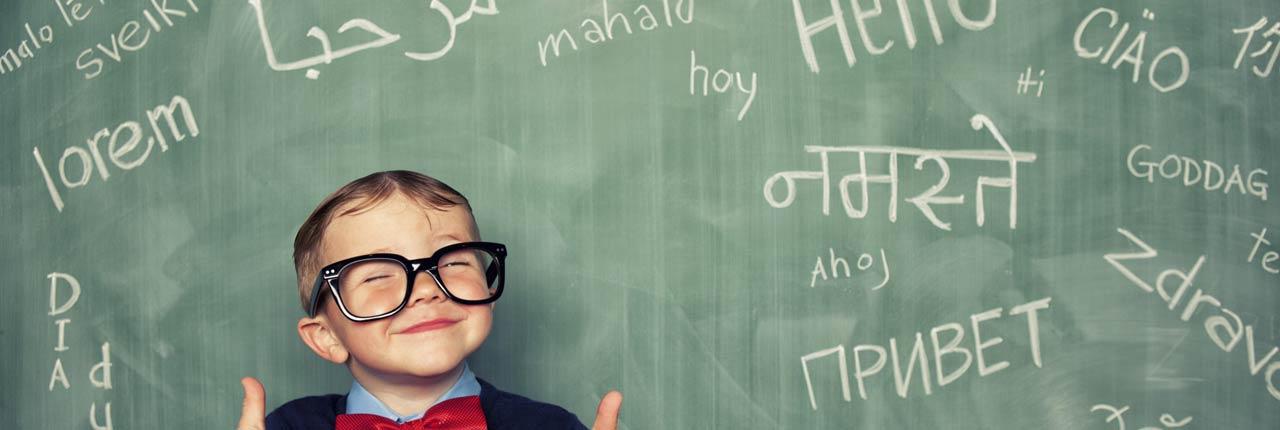 φροντιστήριο-ξένες-γλώσσες-δυάδα-επιτυχία-στις-εξετάσεις-αγγλικά-γαλλικα-γερμανικά-ισπανικά-ιταλικά-κινέζικα-slide