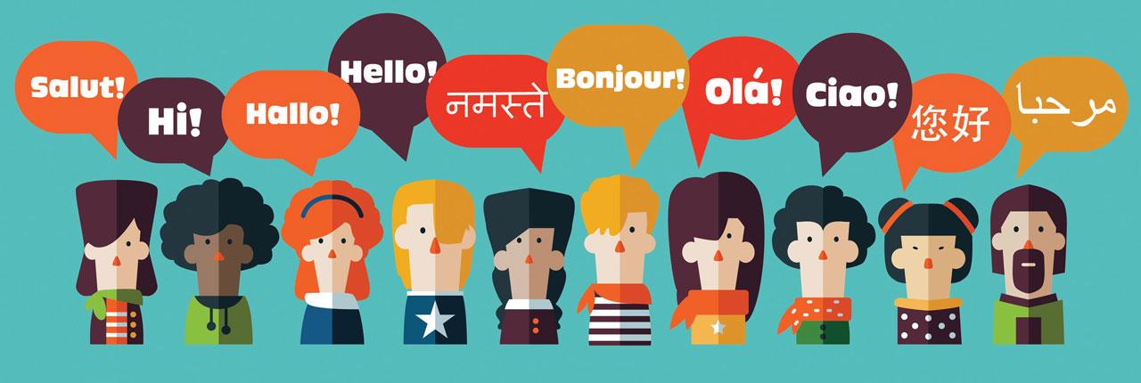 Υπηρεσίες-Φροντιστήριο-ΔΥΑΔΑ-ξένες-γλώσσες-αγγλικά,-γαλλικά,-γερμανικά,-ιταλικά,-ισπανικά,-κινέζικα-slider