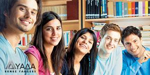 έκπτωση σε φοιτητές και ανέργους σε ξένες γλώσσες