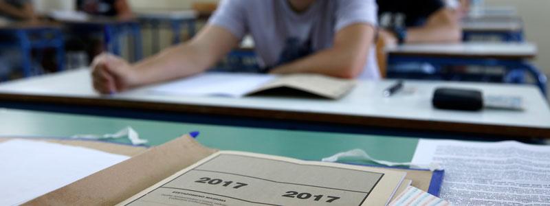 πανελλήνιες-εξετάσεις-προετοιμασία-για-ξένες-γλώσσες-γλυκά-νερά-φροντιστήριο-δυαδα
